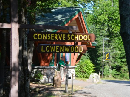 Conserve School Gatehouse
